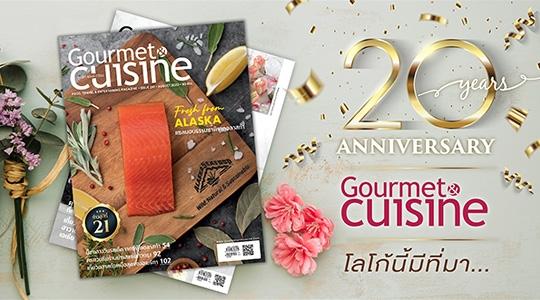 Happy Anniversary! 20 ปี Gourmet & Cuisine โลโก้นี้มีที่มา