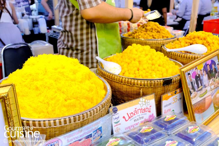 นงลักษณ์ขนมไทย