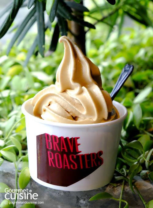 Latte Softcream
