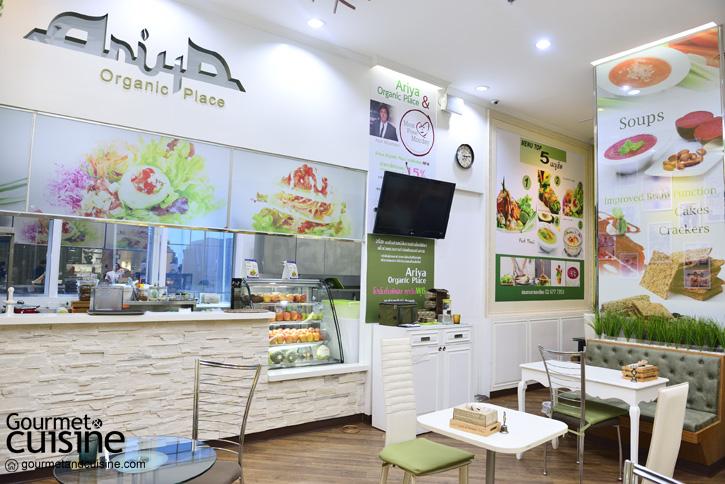 Ariya Organic Place