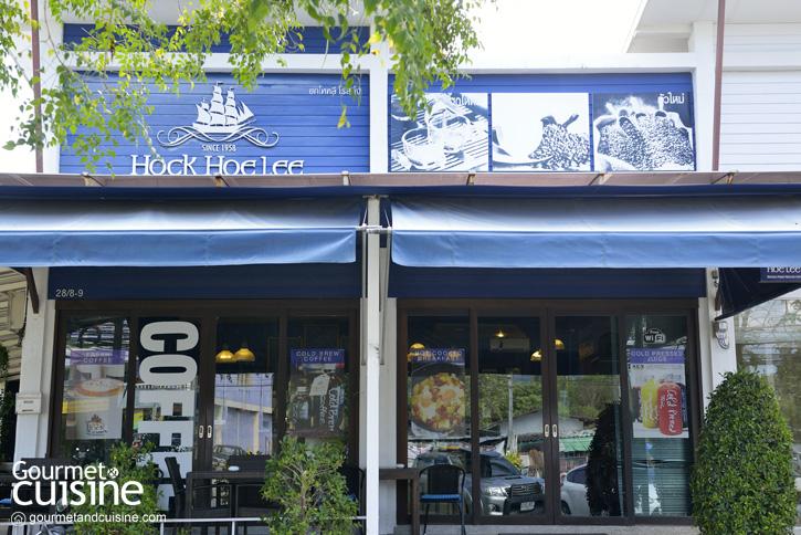 Hock Hoe Lee กาแฟสดจากโรงคั่วภูเก็ต