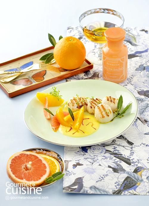 หอยเชลล์กับซอสส้มไอโอลี