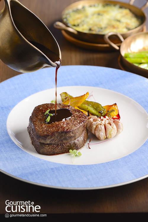 เนื้อวัวกับฟรุตมัสตาร์ดและหอมแดง