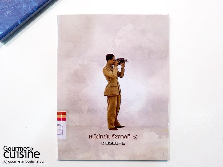หนังไทยในรัชกาลที่ 9