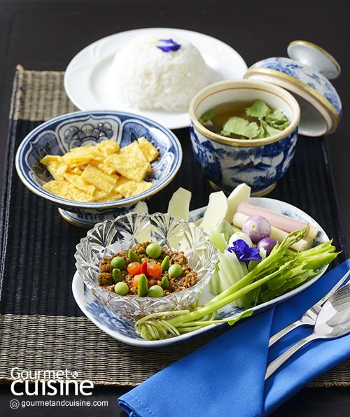 Baannai อาหารไทยตำรับบ้าน
