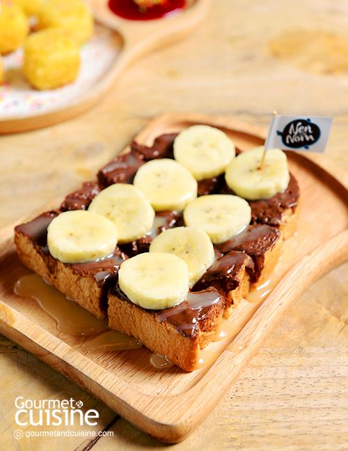 ขนมปังนูเทลลาและกล้วยหอม