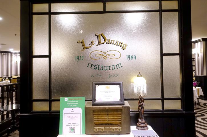 ห้องอาหารเวียดนาม เลอ ดานัง