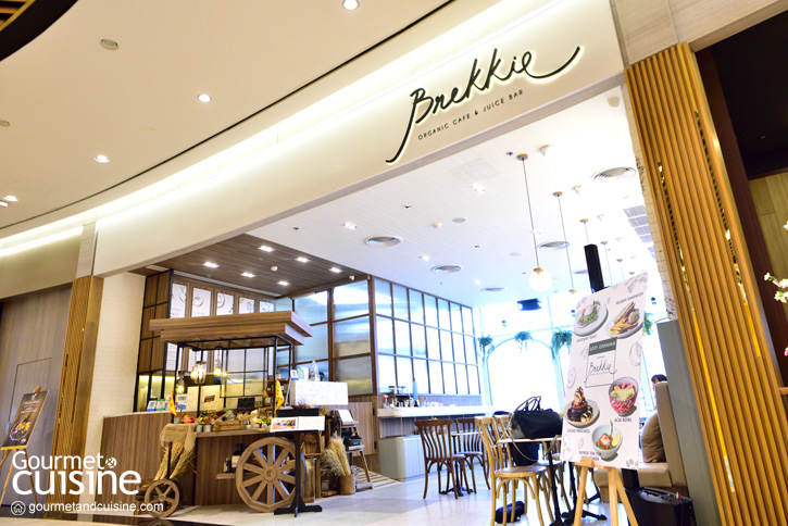 Quinoa Holy Basil with Lobster Fried จาก Brekkie Organic Café & Juice Bar