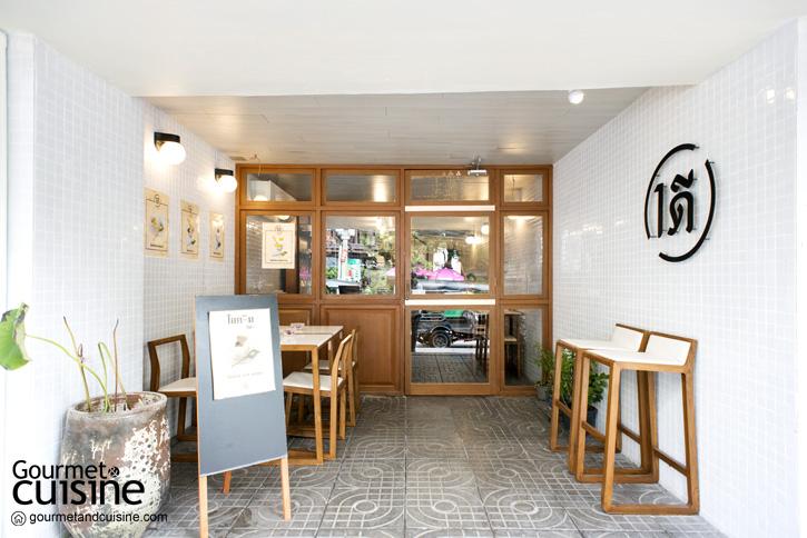 Onedee Café