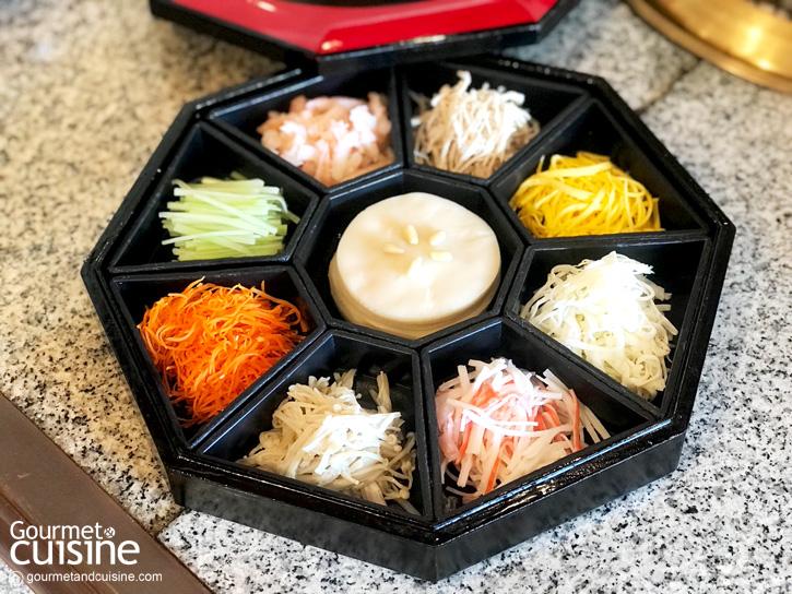 ห้องอาหารคองจู