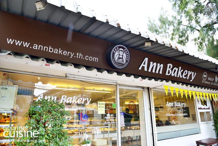 Ann Bakery