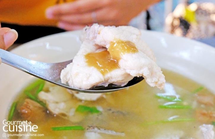เฮียหวานข้าวต้มปลา