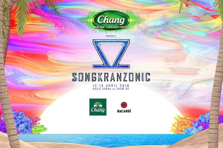 Songkranzonic