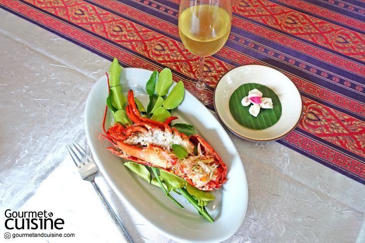 อาหารไทยชุดใหม่จากศิลาดล