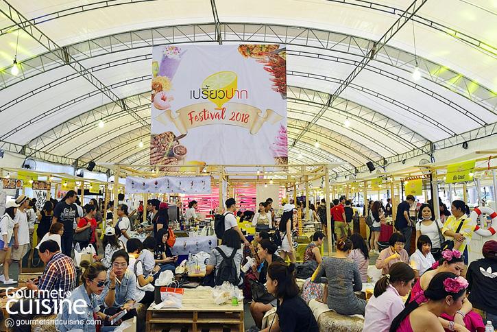 เปรี้ยวปาก Festival2018
