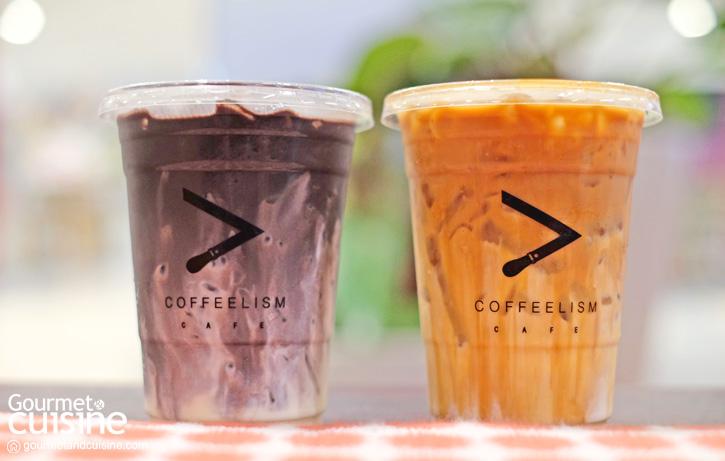Coffeelism Stand