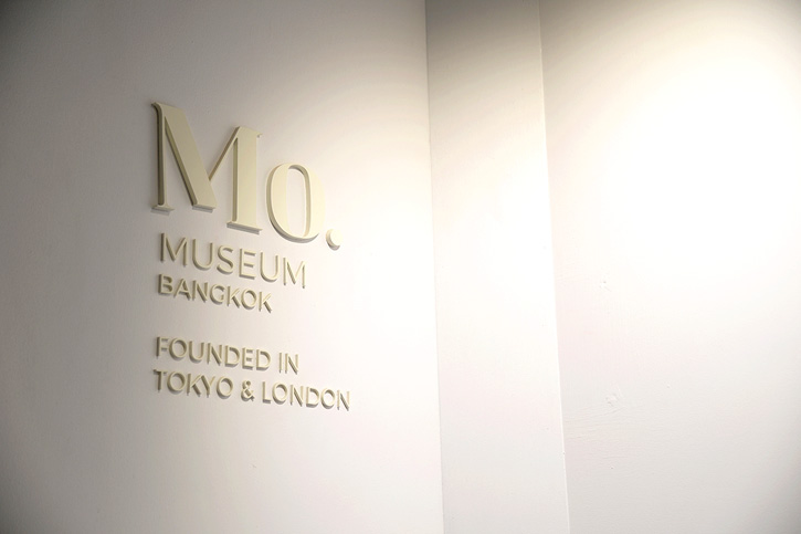 Mo. Museum & Objects That Matter