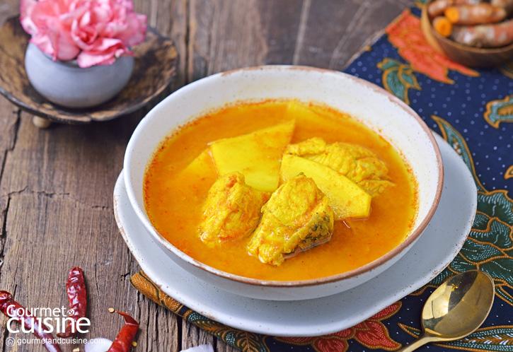 แกงเหลืองปลากะพงยอดมะพร้าว