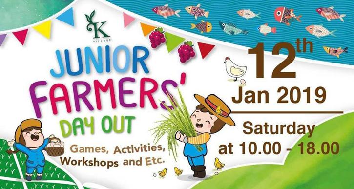 งาน Junior Farmers' Day Out