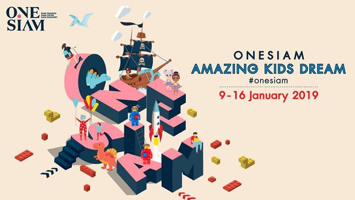 งานวันเด็กที่วันสยาม OneSiam Amazing Kids Dream