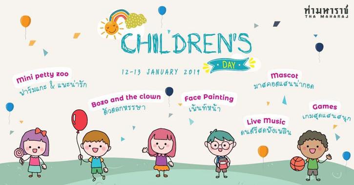 งาน Children's Day 2019 at Tha Maharaj
