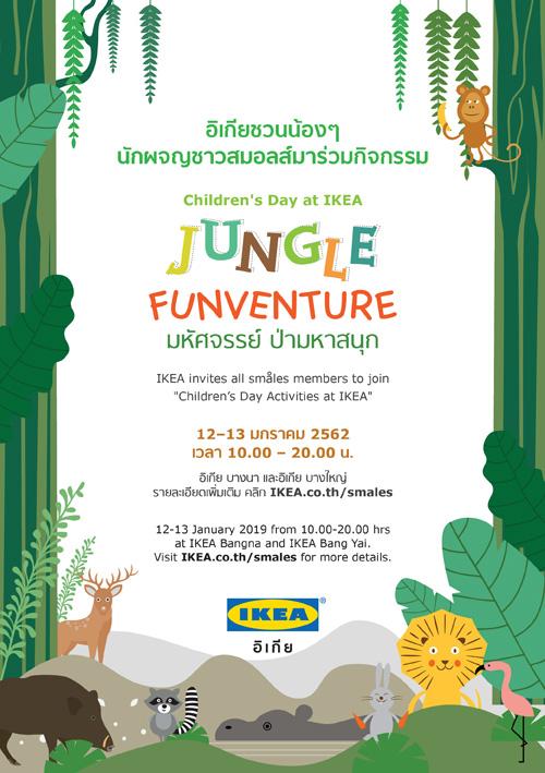 งาน Children's Day at IKEA
