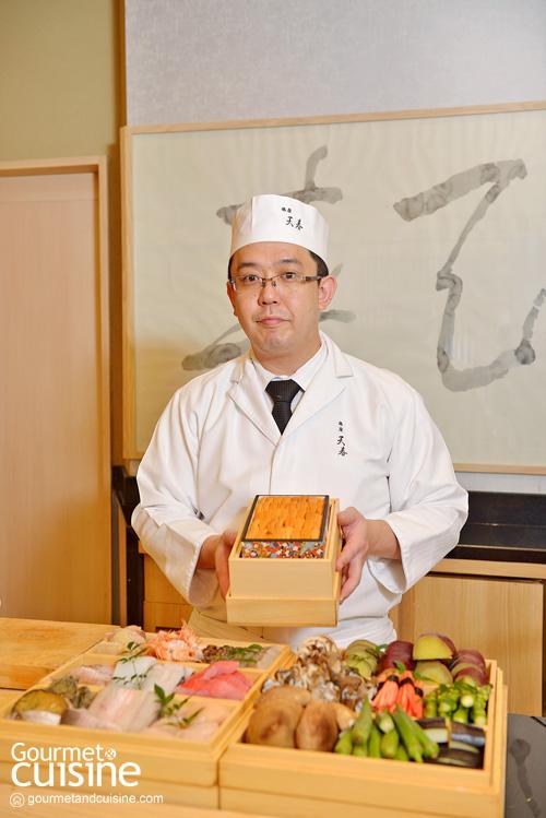 Ginza Tenharu