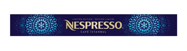 เนสเพรสโซ (Nespresso)