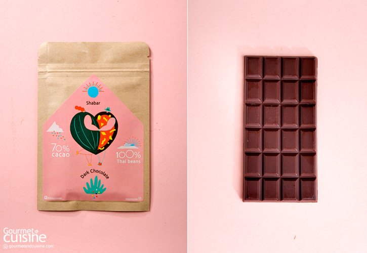 Shabar Chocolate
