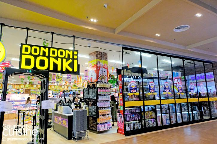 DONKI Mall