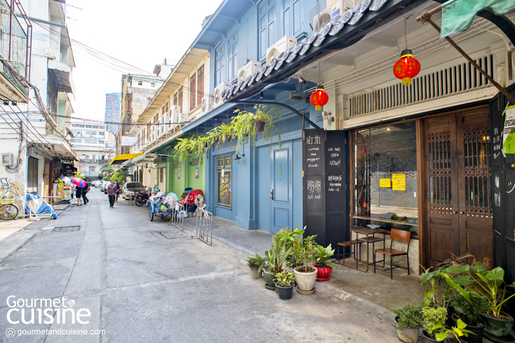 Heijii Bangkok