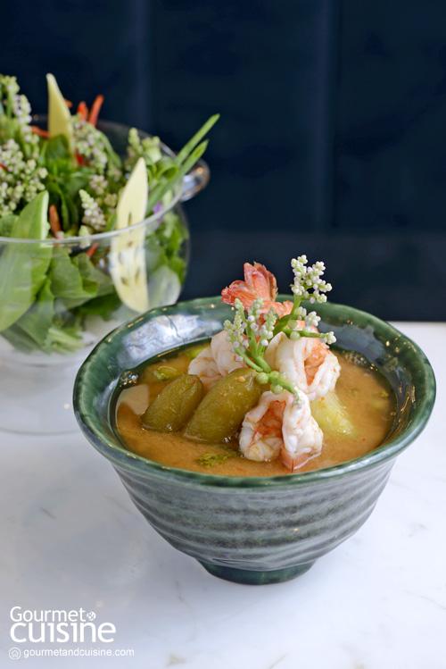 พรานกระต่าย ร้านอาหารไทยตำรับโบราณ