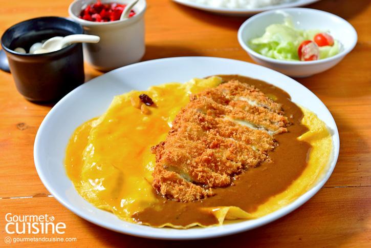 Aoringo Japanese Curry Place ข้าวแกงกระหรี่สไตล์ญี่ปุ่น