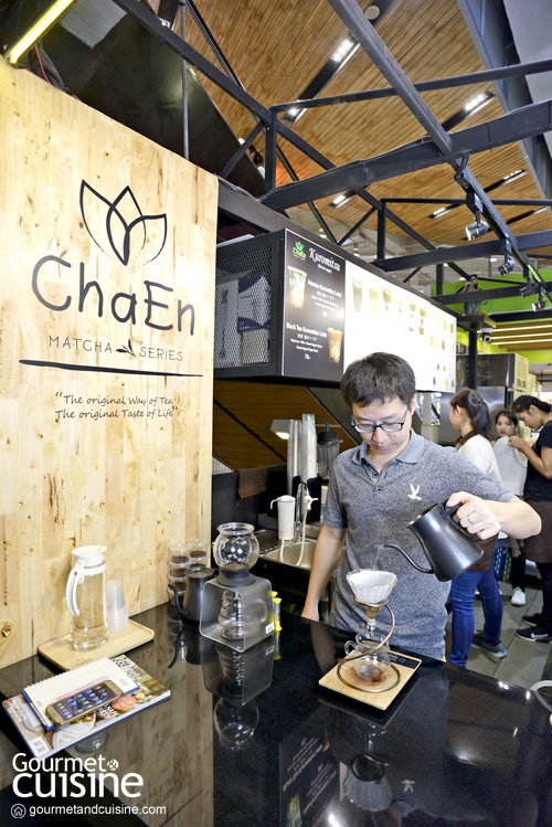 ChaEn Matcha ชาเขียวพรีเมียมชงสดแก้วต่อแก้ว