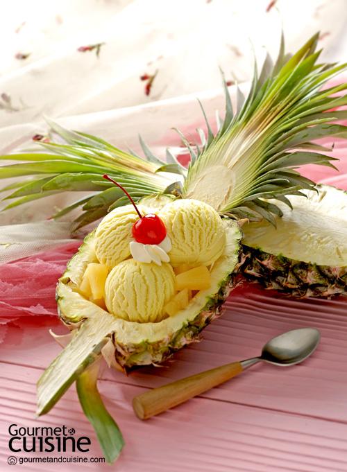 ไอศกรีมสับปะรด