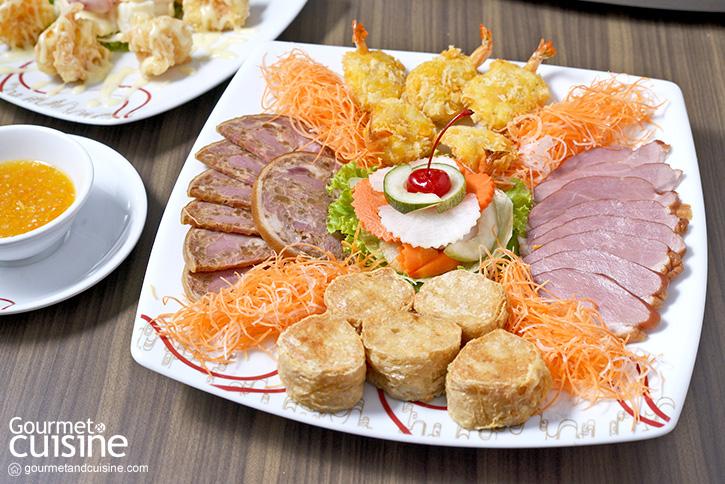 Hong Kong Fisherman อาหารจีนสไตล์ฮ่องกง