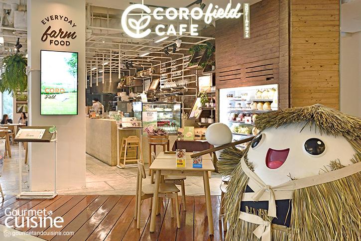 CORO Field Cafe สดจากฟาร์มสู่จานอร่อย