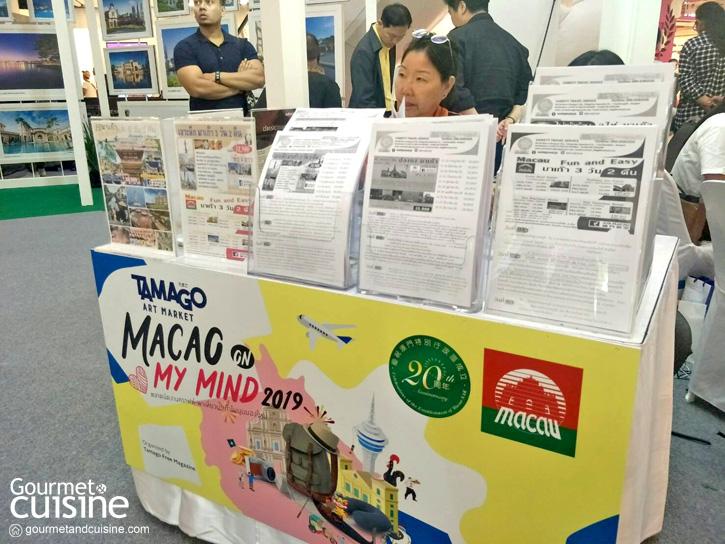 TAMAGO Art Market 2019 :  MACAO On My Mind งานดีๆ ของคนรักงานคราฟต์และการเดินทาง