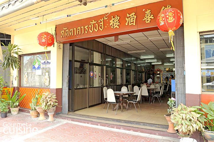 10 ร้านจานเด็ดคลาสสิกชลบุรีต้องกิน!