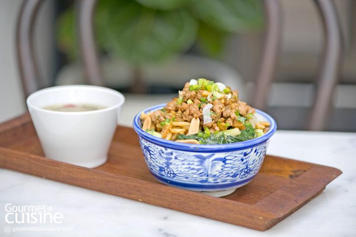 SāN (ซาน) ชิมอาหารผ่านสามวัฒนธรรม