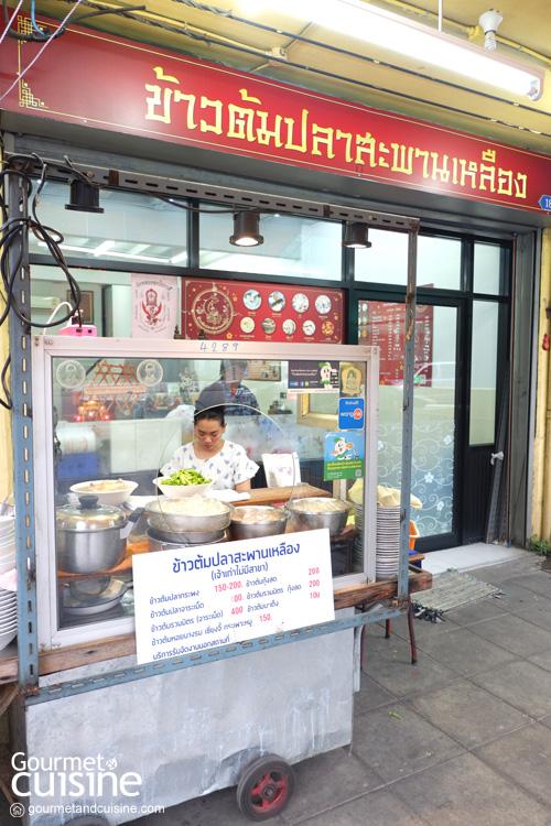 12 ร้านสตรีทฟู้ด อร่อยจัดจ้านย่านบรรทัดทอง