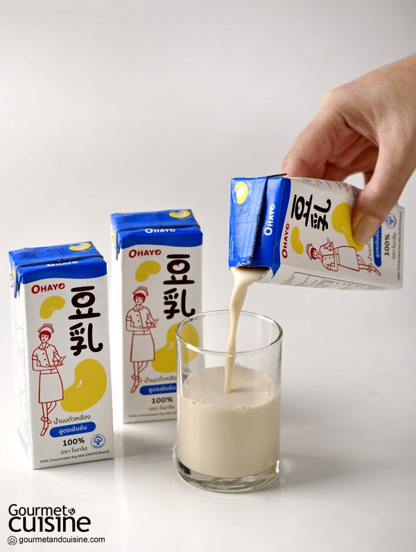9 แบรนด์นมทางเลือกที่สายดื่ม (นม) ต้องร้องว้าว!
