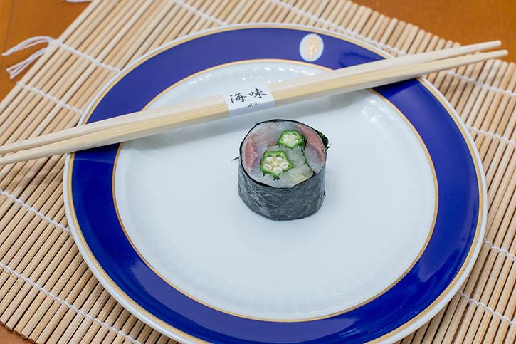 Iwashi Roll