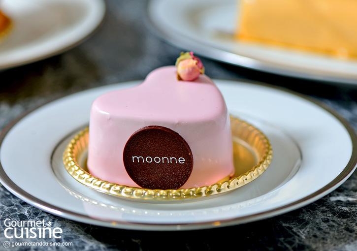 Humming Heart : Moonne