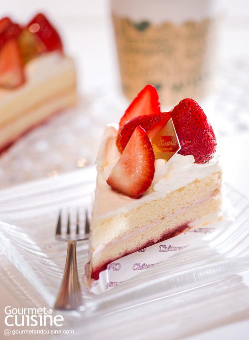 Legendary Fresh Cream Cake : Châteraisé