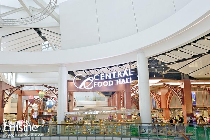 """ชวนกิน 8 เมนูเด็ดจาก """"Central Food Hall"""" สาขาเซ็นทรัลเวิลด์"""