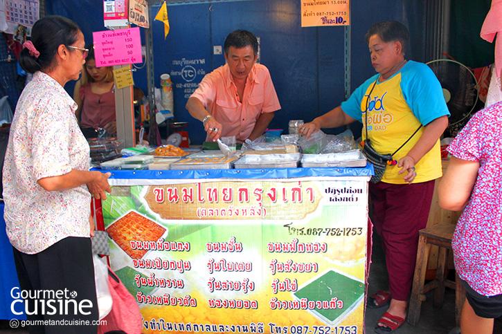 ร้านขนมไทยกรุงเก่า (ตลาดวังหลัง)