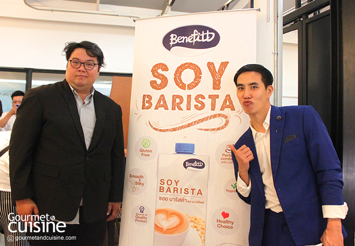 Benefitt Soy Barista ที่ร้าน PACAMARA