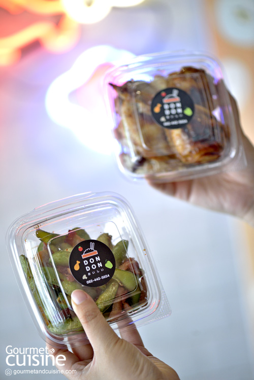 DON DON ข้าวกล่องสไตล์ญี่ปุ่นแสนอร่อยกลางซอยอารีย์