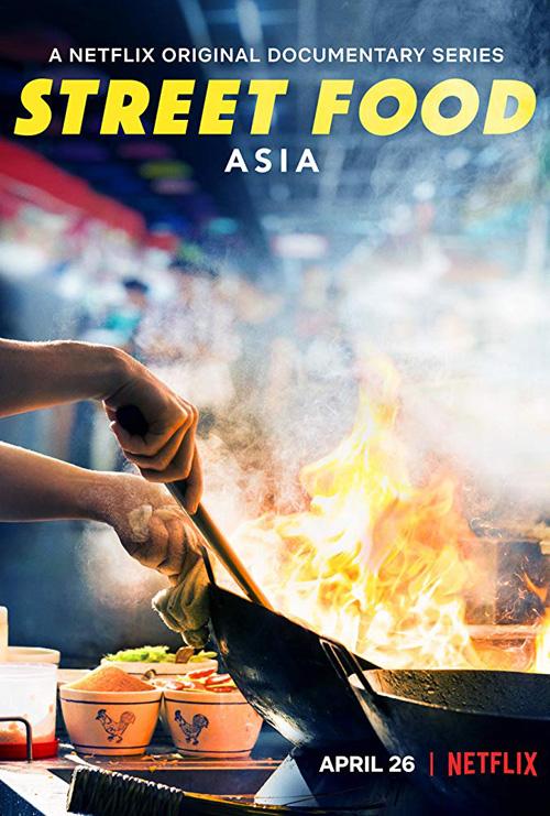 ละเลียดอาหารริมทางร้านดังทั่วเอเชียไปกับสารคดีชุด Street Food